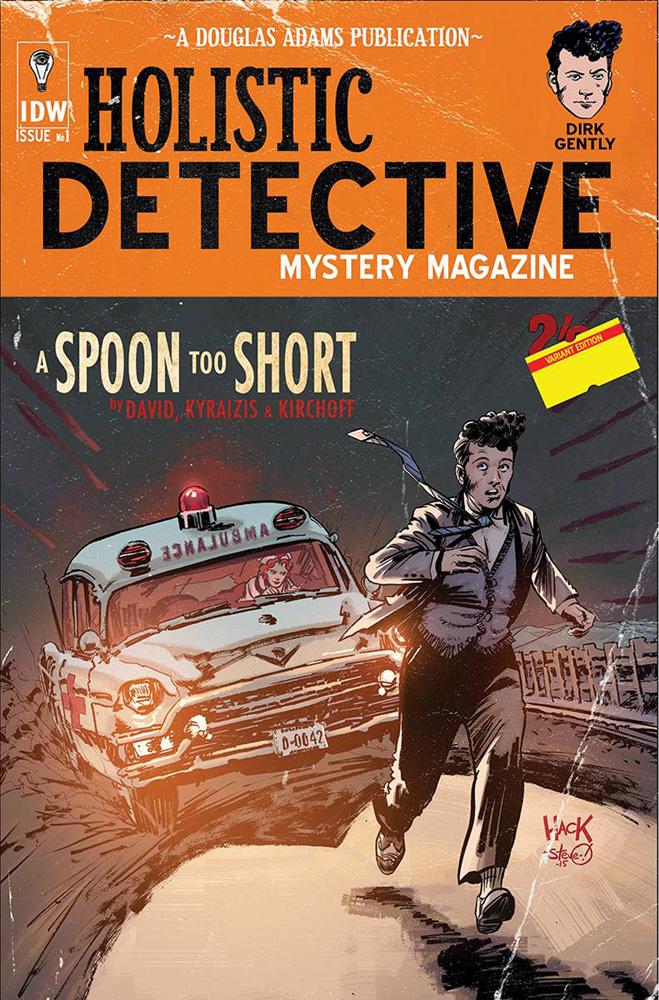 A spoonTooShort1-cover3