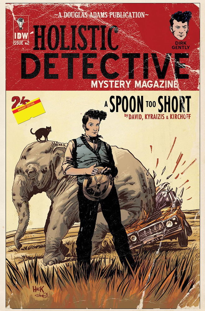 A spoonTooShort2-cover2